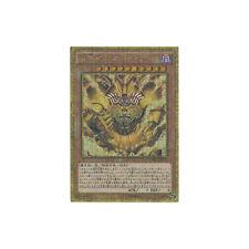25106 Yugioh Yu-Gi-Oh MB01-JP001 The Legendary Exodia Incarnate Super Parallel