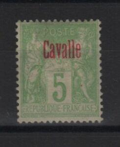 "CAVALLE GRECE BUREAU FRANCAIS YVERT N° 2 "" SAGE 5c VERT JAUNE "" NEUF (x) TB T652"
