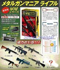 1:6 Scale Action Figure GUN MANIA ASSAULT RIFLE FULL SET 6 PCS Furuta_MetalSet6