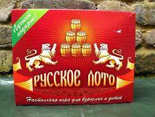 Russian Loto (Bingo) Board Game Set. Traditional Game, Wooden Barrels.