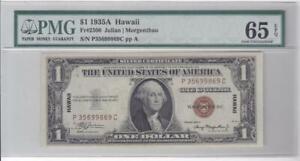 1935 A $1 Silver Certificate Fr 2300 Hawaii $1 Note PMG 65 EPQ P-C Block WWII