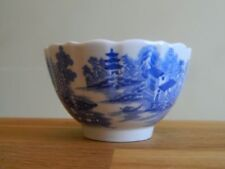Cups & Saucers Blue Decorative Date-Lined Ceramics