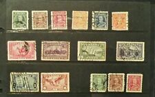 Canada 1935 King George V pictorial issue used set CV £50+