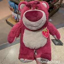 SHDR Disney Lotso Bear toy story plush shanghai disneyland