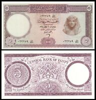 EGYPT 5 EGP POUNDS 1965  P-40  / UNC ****TUTANKHAMEN ***
