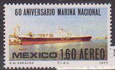 (T11-49) 1977 Mexico 1p 60 merchant marina MH
