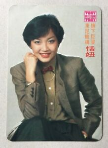 1970's 恬妞 Hong Kong Chinese actress Tien Niu TONY official picture card