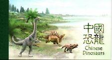 Hongkong 1971/76 ** MH Dinosaurier (861)