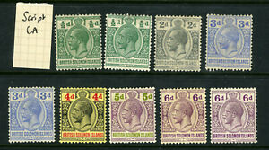 British Solomon Islands 1922 - 31 KGV Wmk Multiple Script wmk MM to 6d SG47