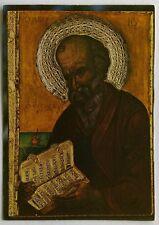 Patmos The icon of Haghios Yoannis Theologos Postcard (P269)