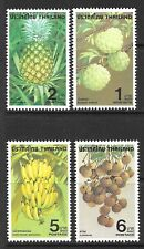 Thailand Sc 881-4 Mnh Issue Of 1979 - Fruits
