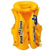 Intex Pool School Kinder Schwimm Weste Sport Schwimmweste Aufblasbar
