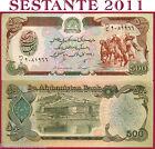 AFGHANISTAN , AFGANISTAN , 500 AFGHANIS SH 1369 - 1990 - P 60b - FDS / UNC