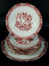 Vintage Red White Gold Bavaria Seltmann Weiden Porcelain Dessert Plate 7pc Set