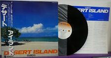 CUSCO Desert Island LP KRISTIAN SCHULTZE NM YUPITERU Japan + OBI