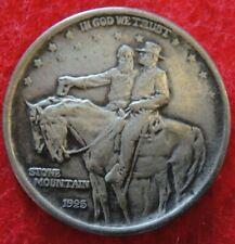 1925 Stone Mountain Commemorative Half Dollar   (lot3)