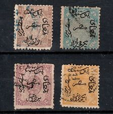 EGYPT 1866 SELECTION OF STAMPS TO TWO PIASTRES, S.G. 2-5 VERY FINE USED