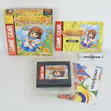 Game Gear MADO MONOGATARI A Doki Doki Vacation Puyo Puyo Sega 248 gg