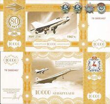RUSIA BILLETE 10000 RUBLOS CONMEMORACION DE LA 80º VICTORIA 2012