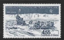 STAMP / TIMBRE T.A.A.F. POSTE AERIENNE N° 74 ** TRAINEAU CHIEN COTE 5,40 €