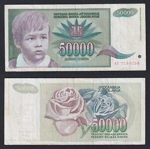 Jugoslavia / Jugoslavije - 50000 dinara 1992 BB/VF  C-08
