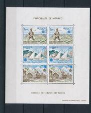 Europa CEPT 1979 Post & Telecommunications S/S MNH Monaco