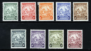 BARBADOS KG VI 1938-47 The Badge of the Colony Part Set SG 248 to SG 256 MINT