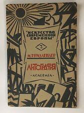 "Rare Russian Book MAKS FRIDLENDER "" LITOGRAFIYA"" 1925. Avant Garde. 1st. Edition"