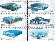 """CHINA 2007-32 """"Beijing 2008 Olympic Competition Venues set stamps"""
