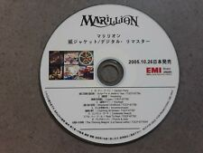 Marillion - Advanced Japan CD PROMO from Misplaced Childhood Box