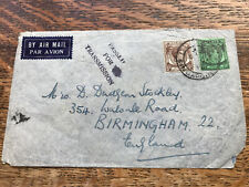 (1941,WWII.?) Air Mail Malaya Straits/Singapore To England CENSORED COVER