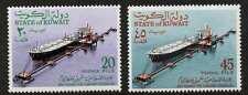 Kuwait 515-6 MNH Ship, Oil Tanker loading Crude Oil