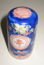 "Antique Old RARE Chinese Porcelain Cup/Shot Glass  3"" Tall."