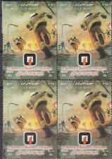 Persia/ 2017  Martyrs of Firefighters   ( BLOCK )  MNH