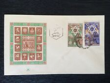 First Day Issue Rare Israel Cover Postage Stamps Special Edition 12 Tribes 1950