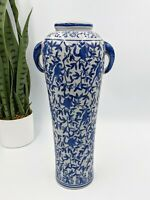 Vintage Porcelain China Chinoiserie Blue White Floral Ginger Rice Cookie Jar