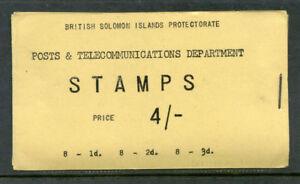 Solomon Islands 1959 QEII Booklets 4s booklet (stapled right) superb MNH. SG SB1