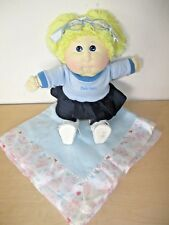 1988 CABBAGE PATCH KIDS *NURSERY EDITION* SOFT SCULPTURE *BABY SYBIL* 1/2000.
