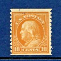 1917 US #497  MNH OG ~ Horizontal Coil Single [Perf. 10 Vertically].....[MC4]