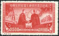 China 1950 Northeast Liberated $2500 Stalin and Mao  Reprint MNH  L1-176