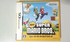 NDS  New Super Mario Bros JP