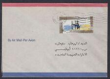 1987 UAE Cover franked with 50f Oil shipment Drilling rig Ölförderung [ca472]