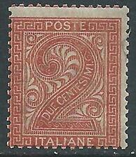 1863-65 REGNO CIFRA 2 CENT TIRATURA TORINO MNH ** - E111