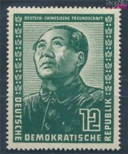DDR 286 neuf 1951 Allemand-chinois amitié (8248626