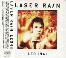 Pop LaserDiscs Musik