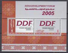 QATAR 2005 DOHA DEVELOPMENT FORUM MINATURE SHEET MINT NEVER HINGED