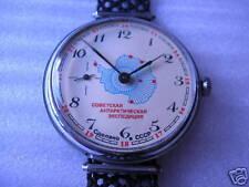 Molnia Soviet Antarctic Expedition Russian windup watch