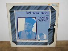 VINYL RECORD ALBUM KOL NIDRE NIGHT WITH MOISHE OYSHER ABRAHAM NADEL CHORUS