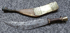 Vintage African Somalian Gile Afar Dagger Sword with Leather Scabbard