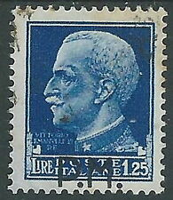 1942 REGNO USATO POSTA MILITARE EFFIGIE 1,25 LIRE VARIETà SOPRASTAMPA - R3-10